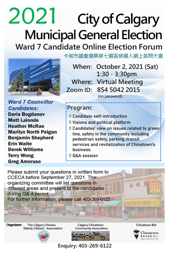 Calgary Ward 7 Municipal Election Candidates Online Forum