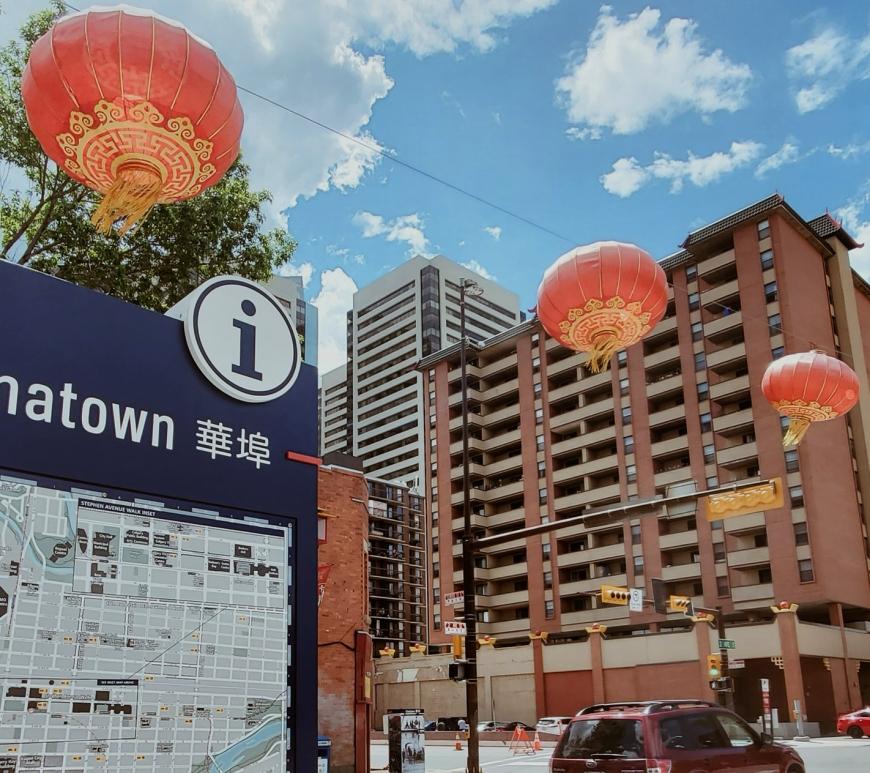 Calgary Chinatown 2020